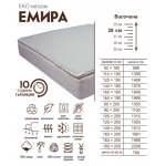 Двулицев ЕКО матрак ЕМИРА